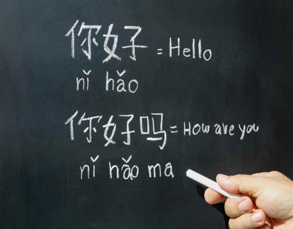 Tiếng Trung Quốc - Quan Thoại là ngôn ngữ đứng thứ hai về số người nói