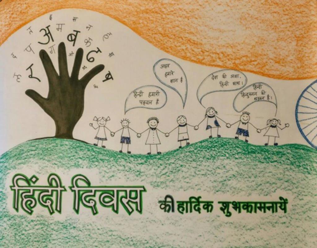 Tiếng Hindi tiêu chuẩn dựa trên phương ngũ Delhi